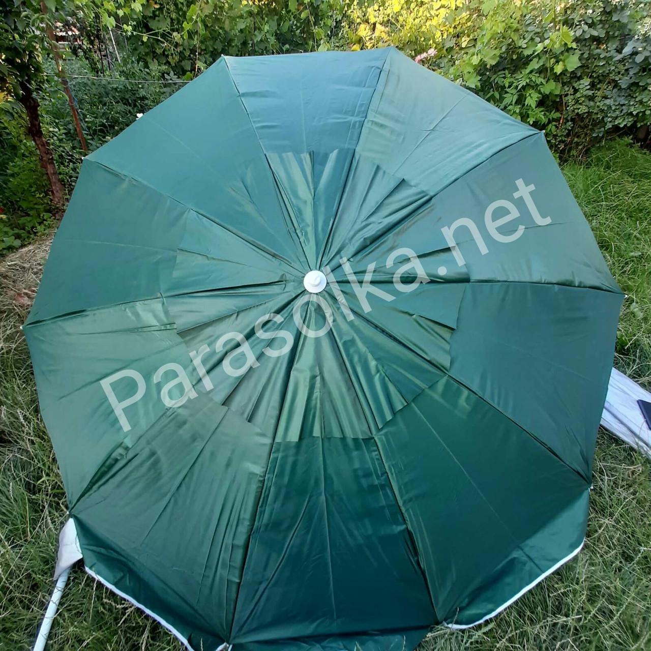 Пляжный зонт темно-зеленый 2,2метра усиленный с клапаном