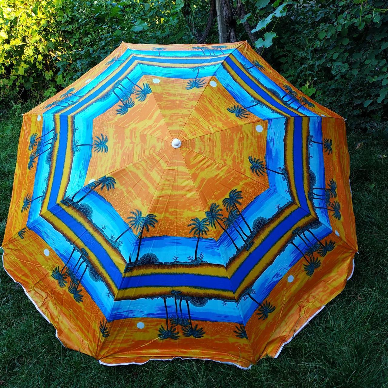Пляжний зонт 3а 2,2 метра посилений