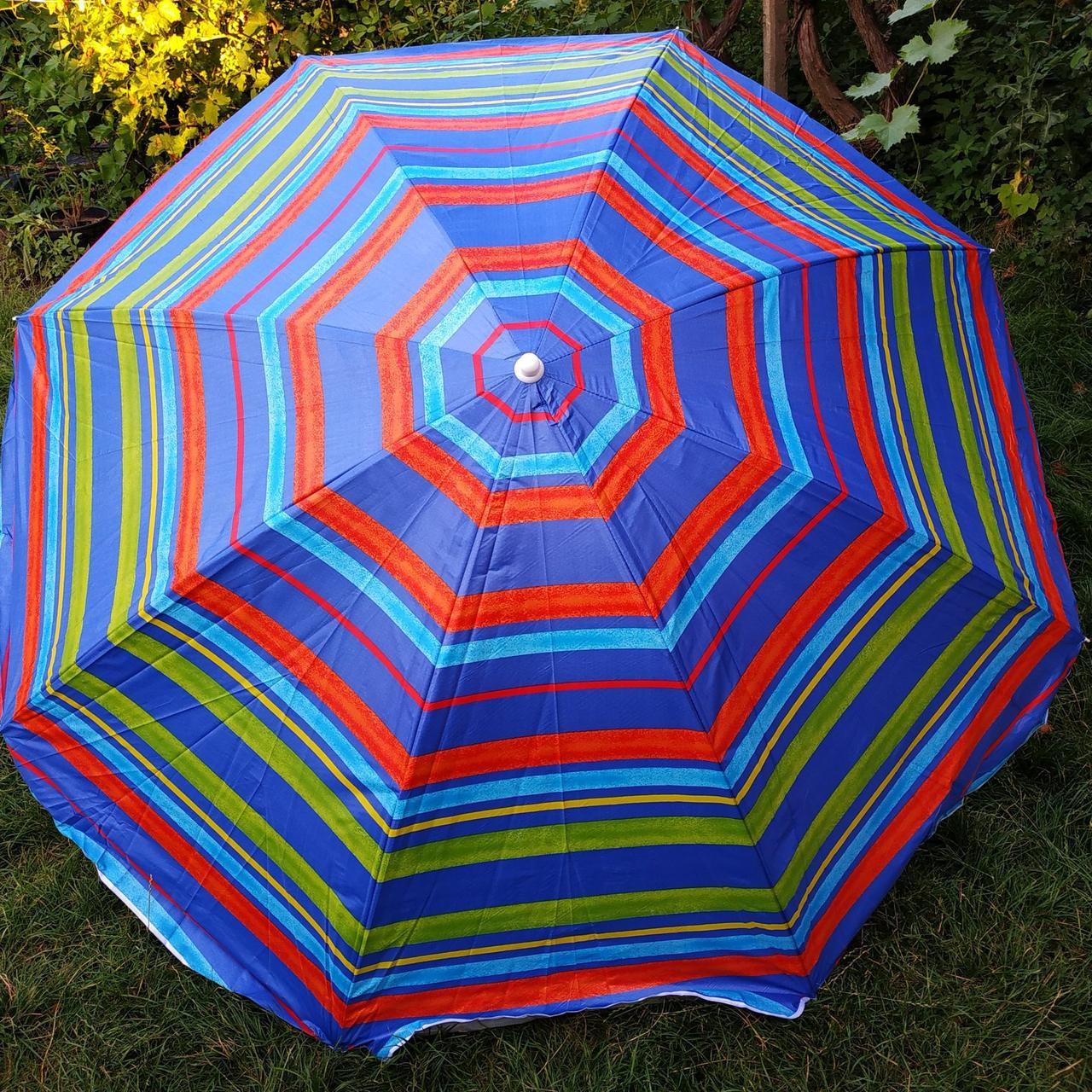 Пляжний зонт 5а 2,2 метра посилений