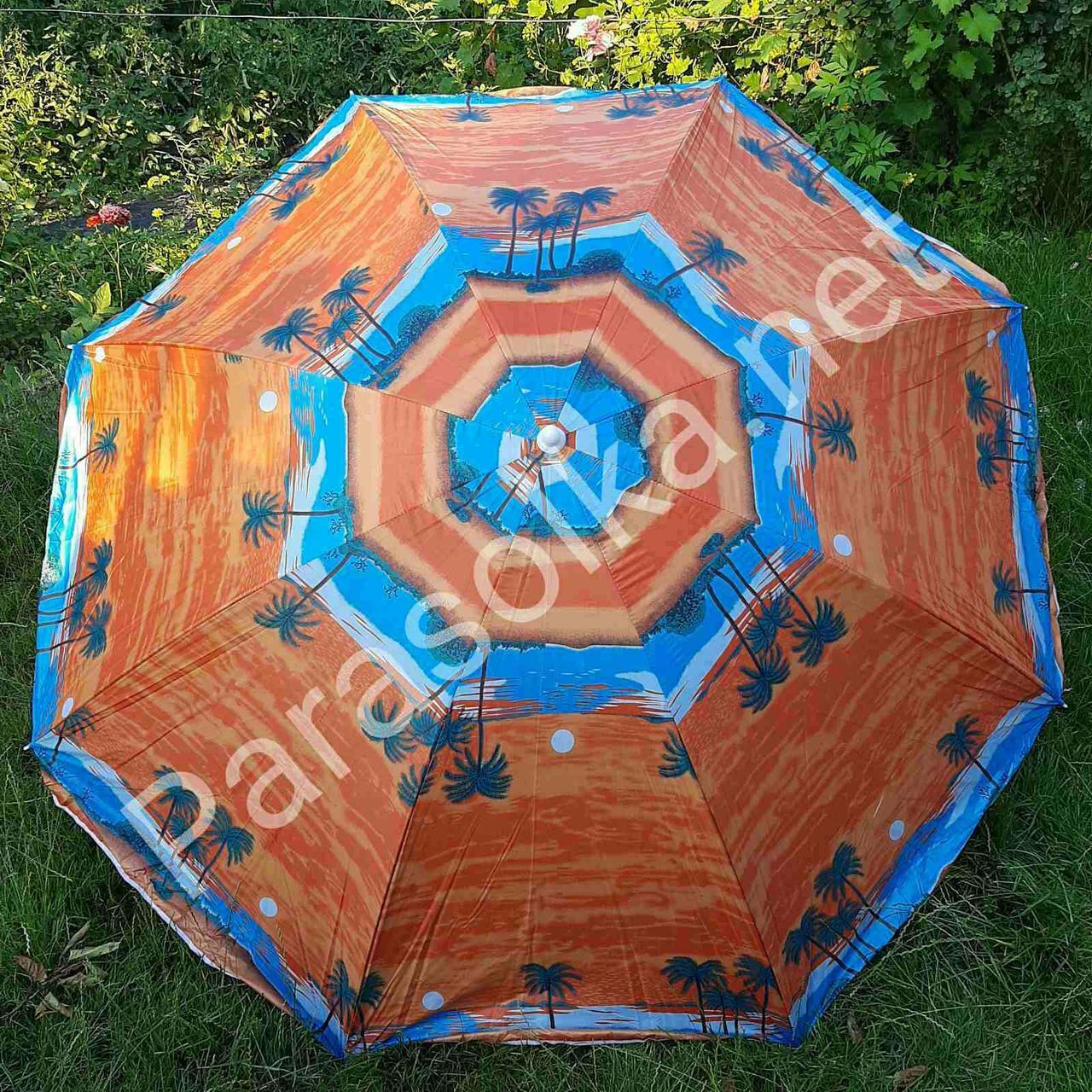 Пляжний зонт 9а 2,2 метра посилений