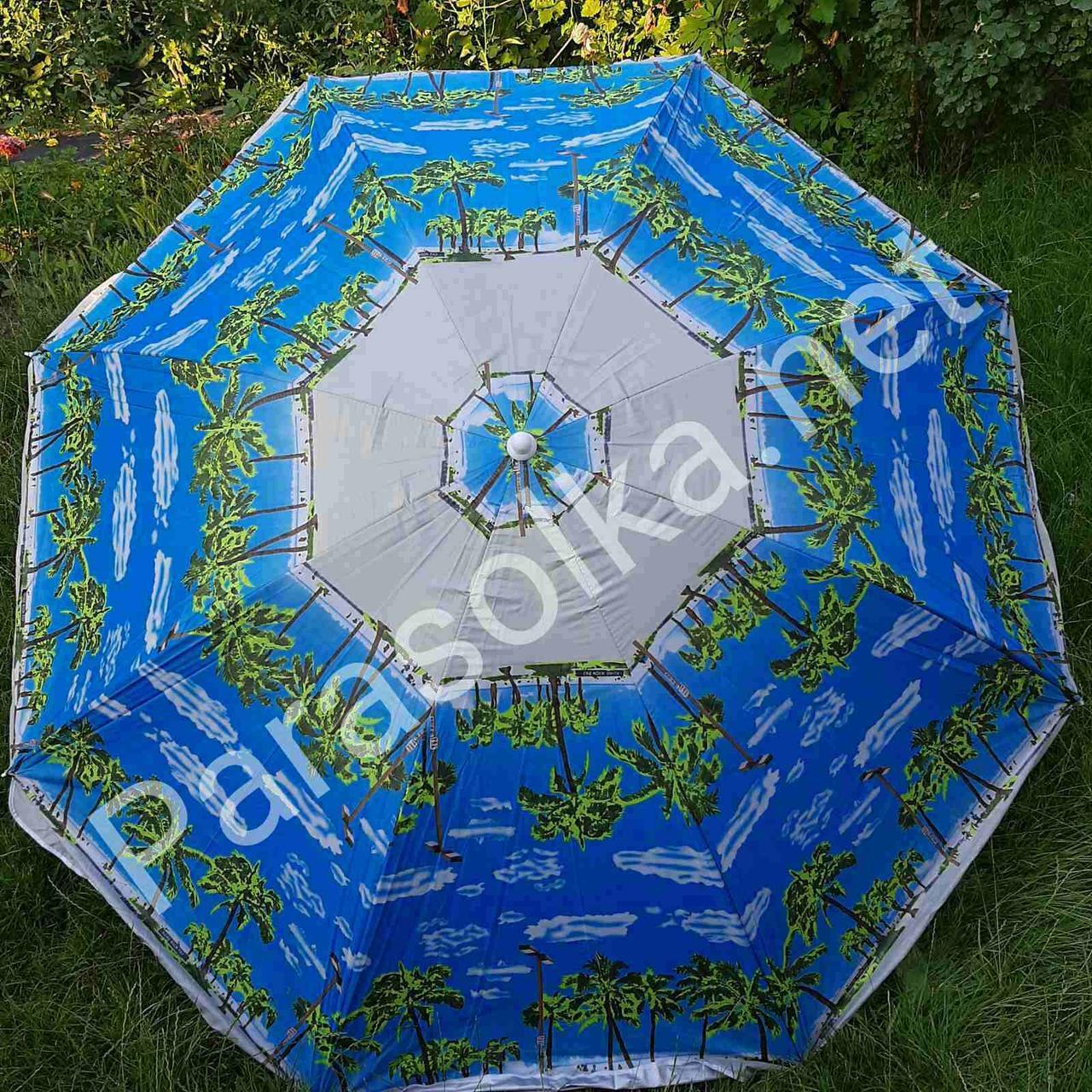 Пляжный зонт 10а 2,2метра усиленный