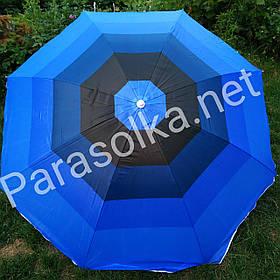 Пляжный зонт 2,2метра цвет№1