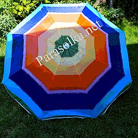 Пляжный зонт 2,2метра цвет№2