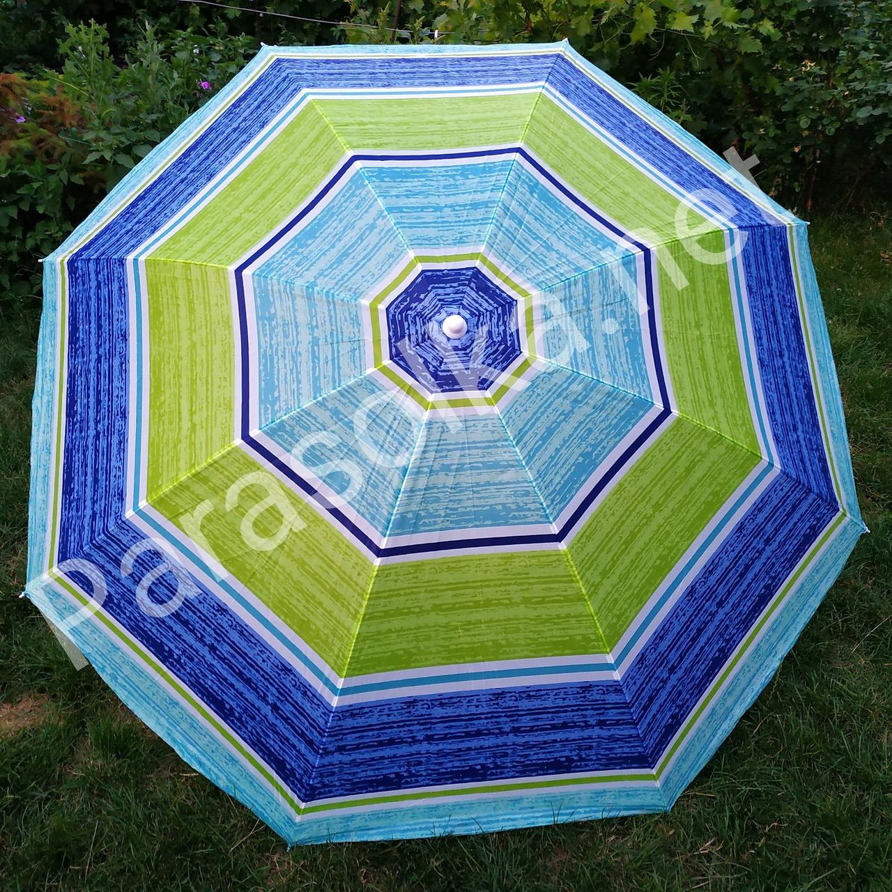 Пляжный зонт 2,2метра цвет№3
