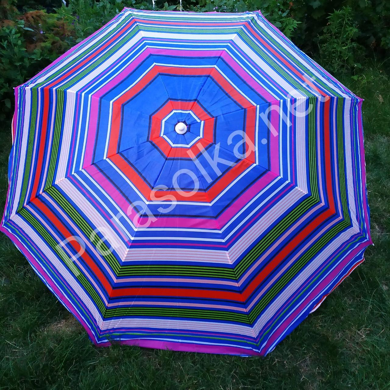 Пляжный зонт 2,2метра цвет№8