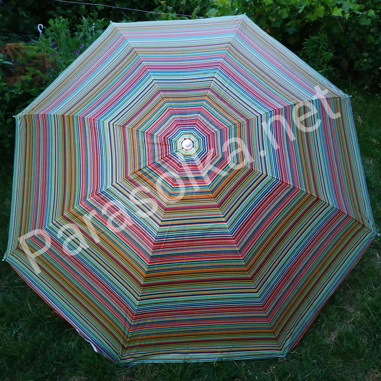 Пляжний зонт 2,2 метра колір№12
