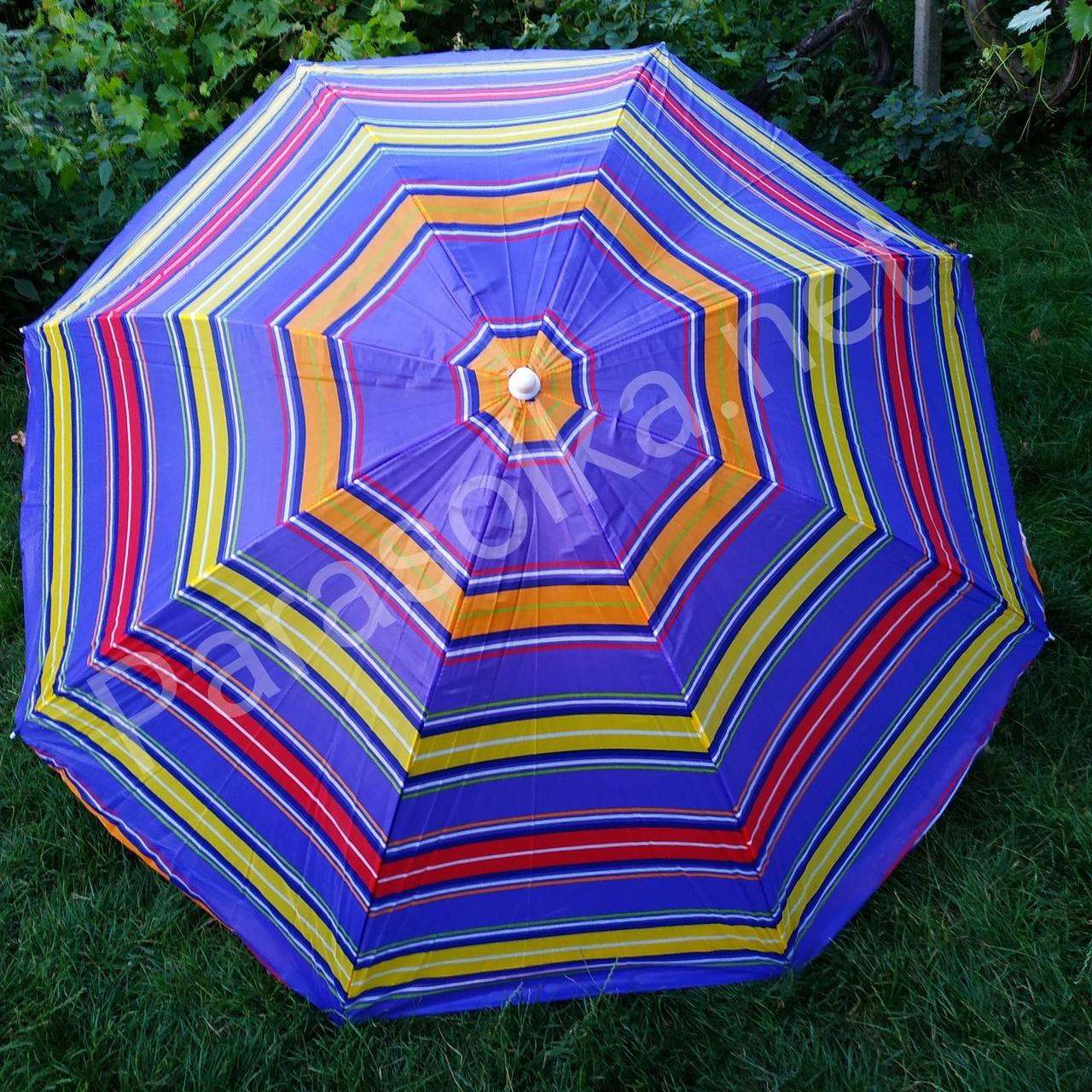 Пляжный зонт 2,2метра цвет№6b