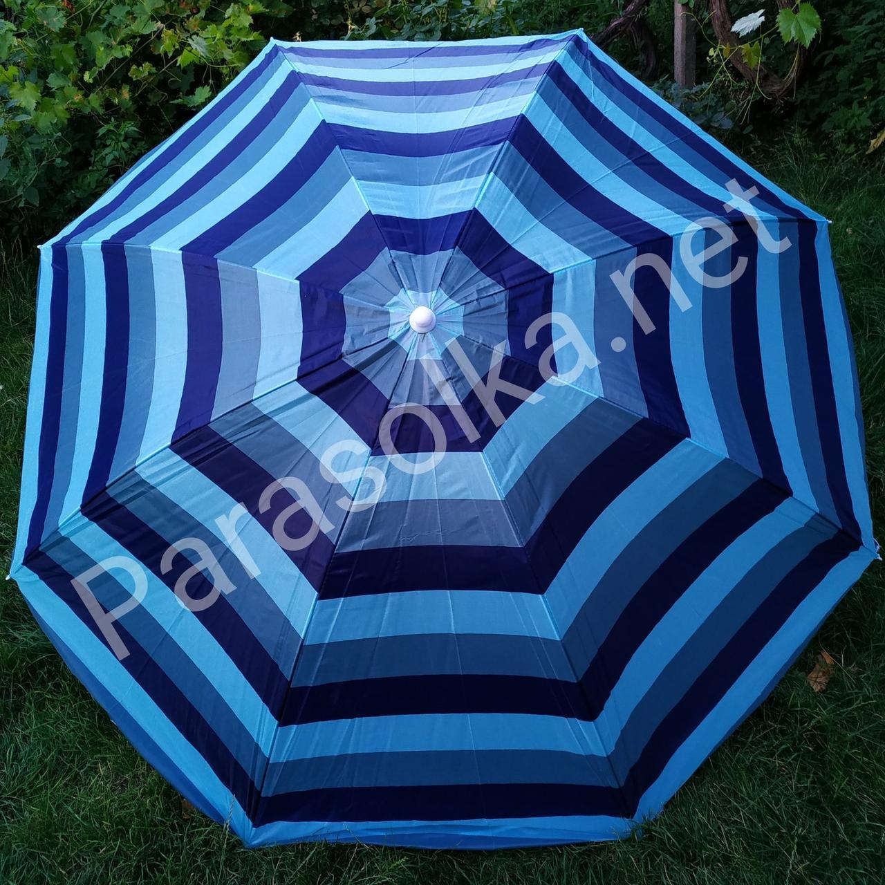 Пляжний зонт 2,2 метра колір№9b