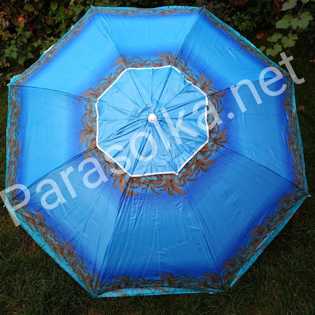 Пляжный зонт 10a 2,2 метра с клапаном