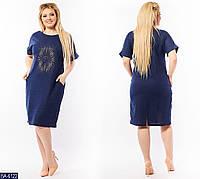 Однотонно прямое платье с карманами со стразами Размер: 50-52, 54-56, 58-60, 62-64 Арт: 273