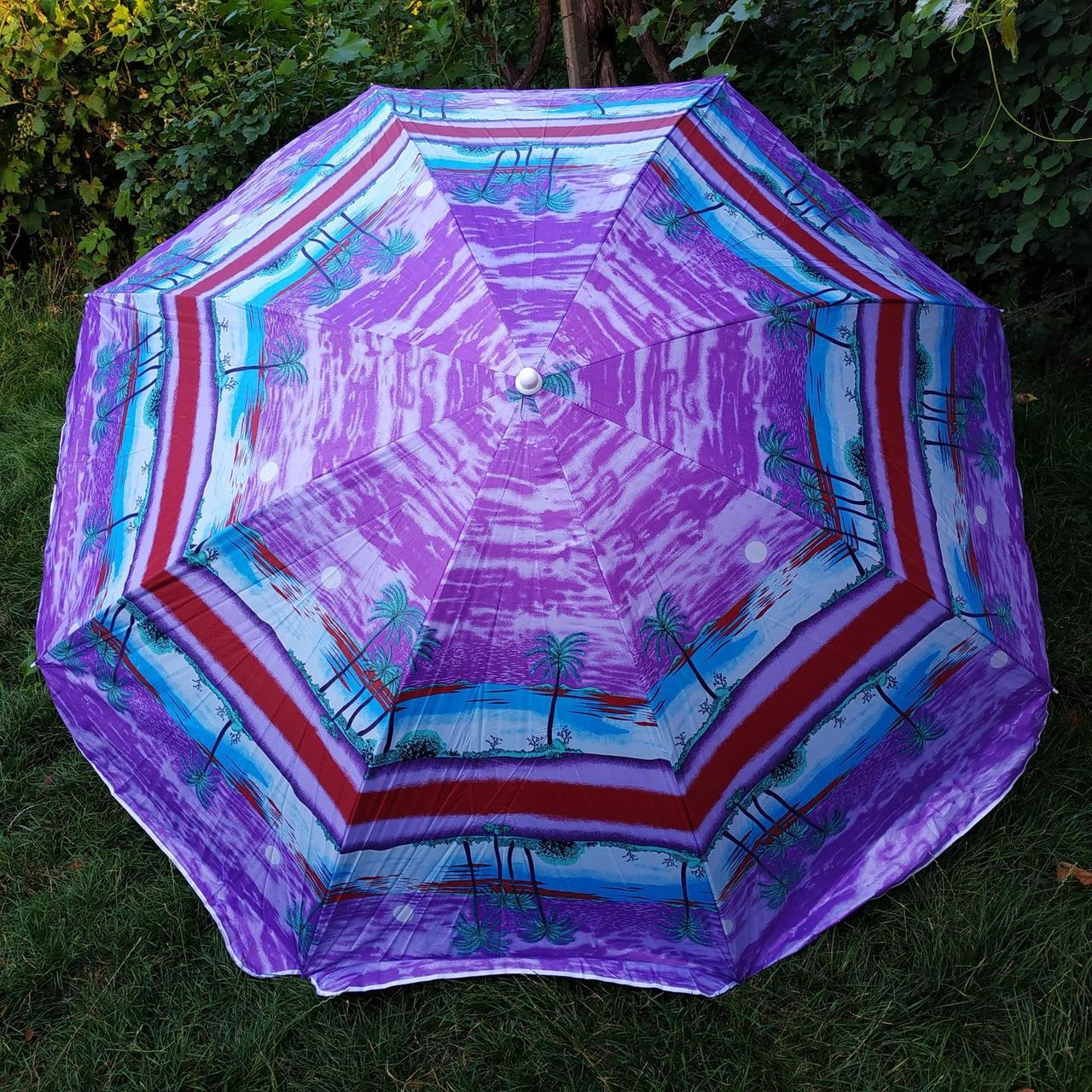 Зонт пляжный  усиленный 2 метра цвет№4а