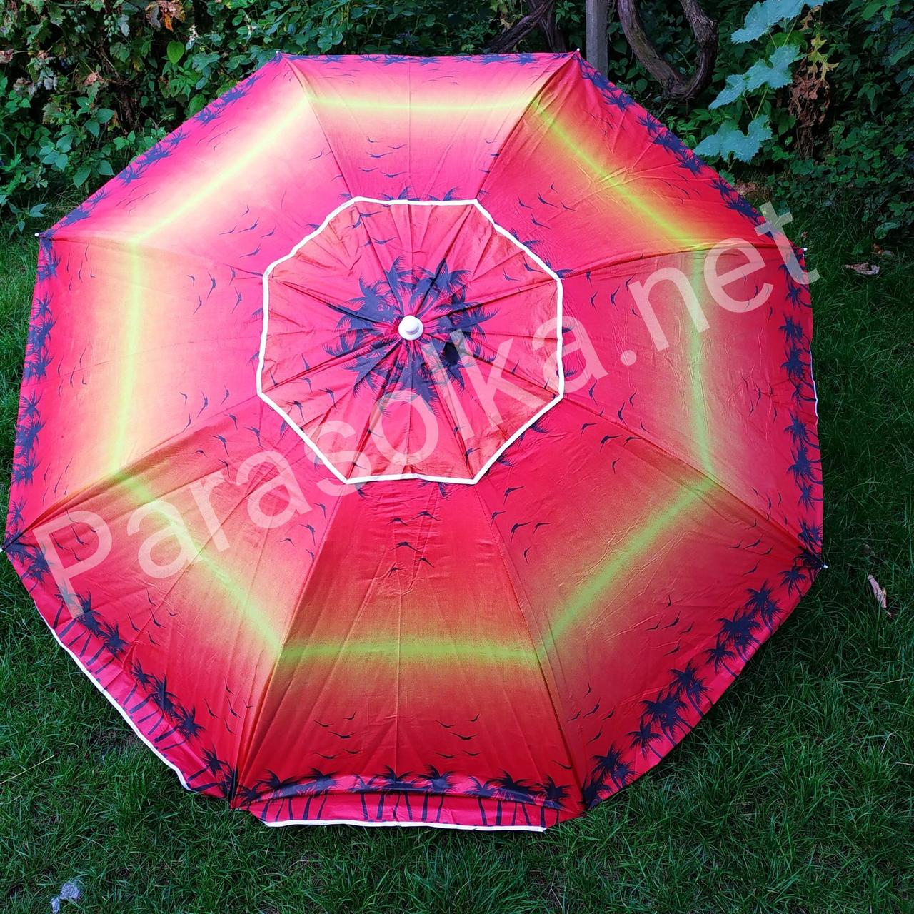 Зонт пляжний 2 метри колір№1а з анти-вітровим клапаном