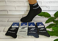 Носки мужские спортивные подросток за 1 пару 35-39 размер обуви, фото 1