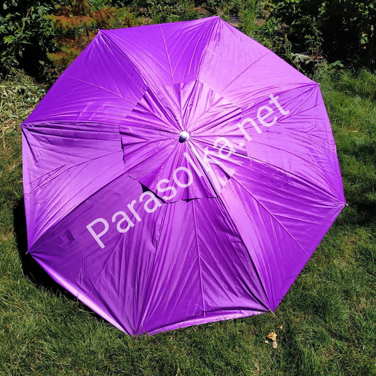 Пляжный зонт фиолетовый  1,8 метра усиленный