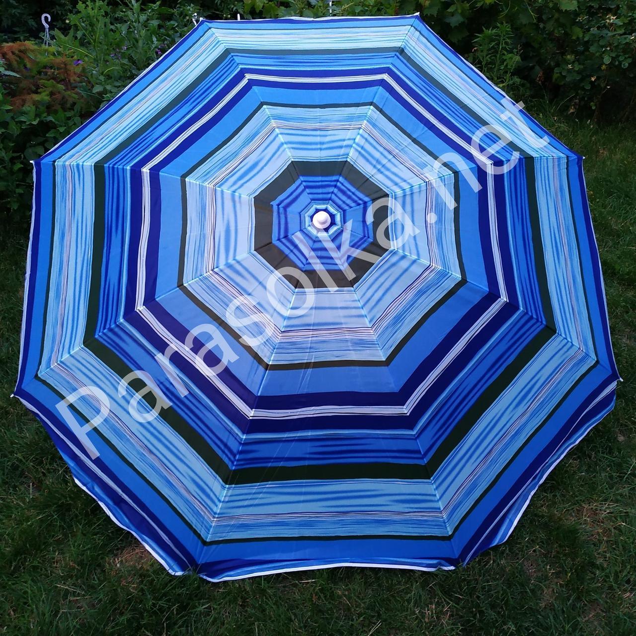 Пляжный зонт 1,8 метра цвет№4