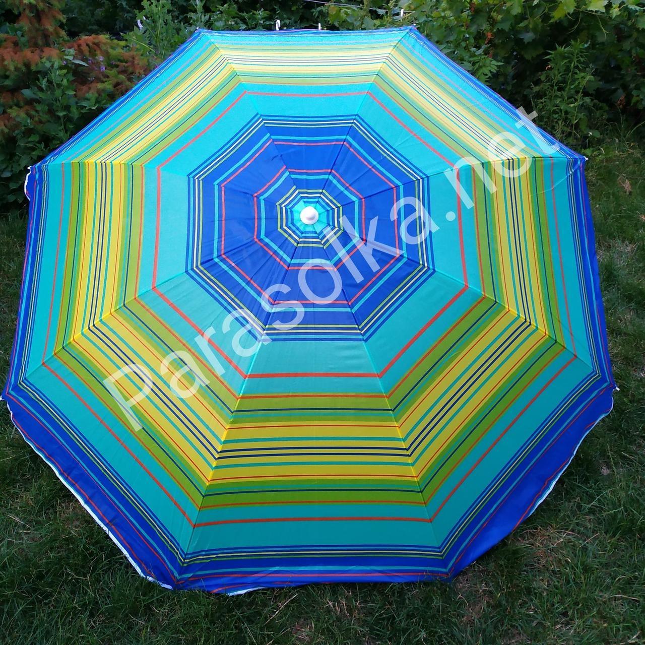 Пляжный зонт 1,8 метра цвет№5