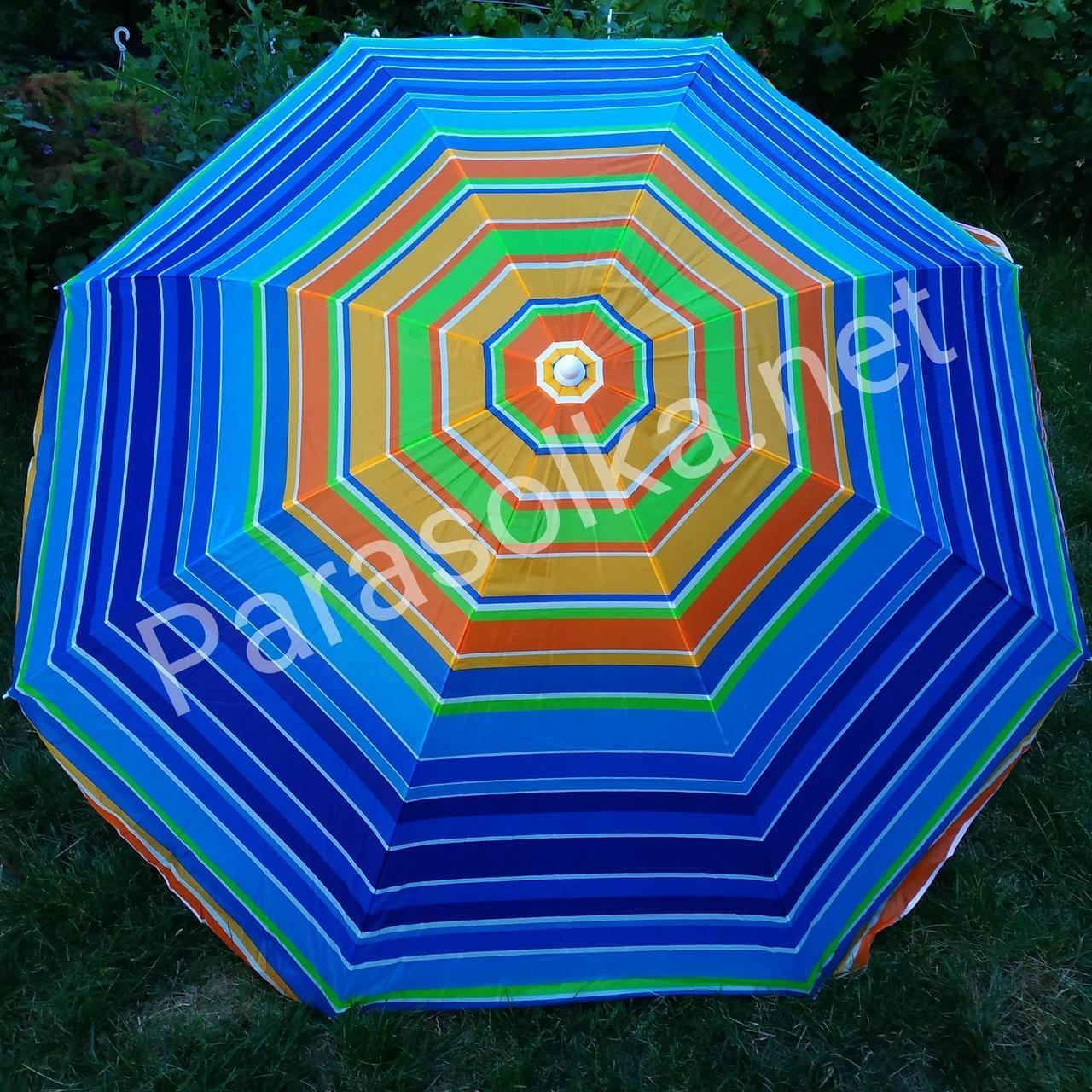 Пляжний зонт 1,8 метра колір №10