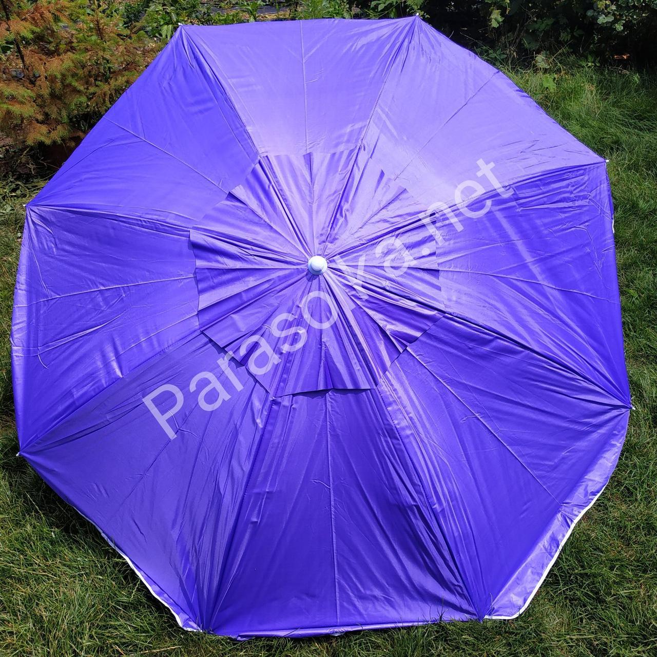 Пляжний зонт фіолетовий 1,8 метра з анти вітровим клапаном