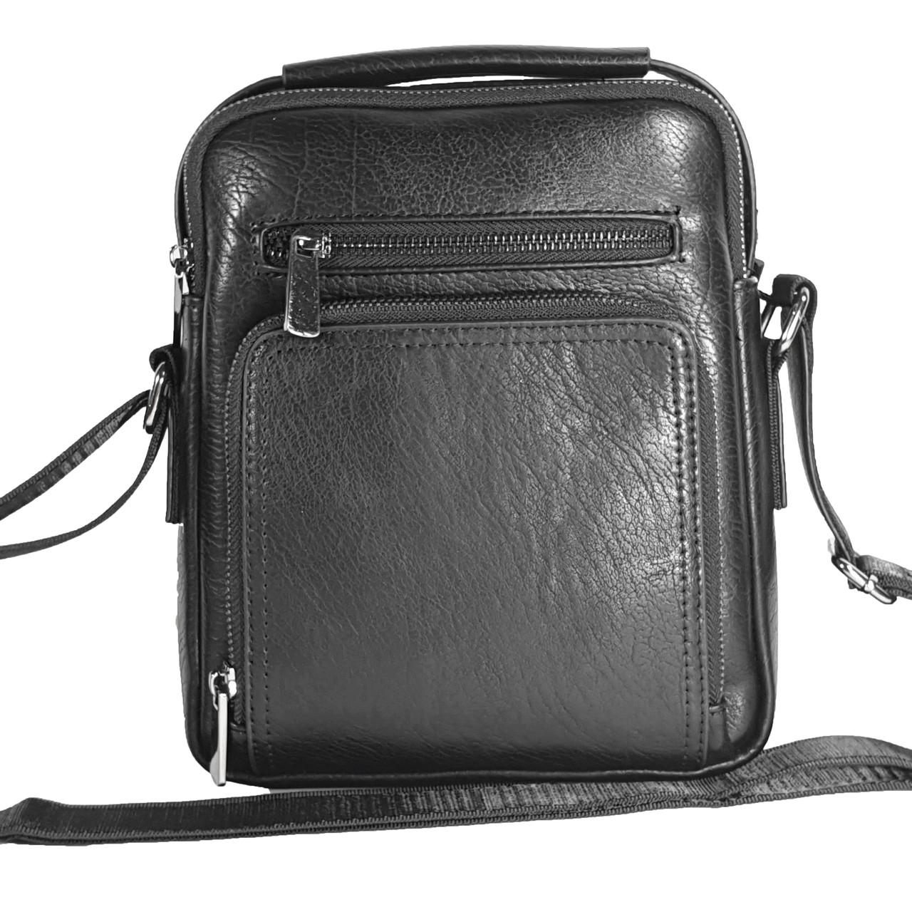 Многосекционная сумка с ручкой, большая