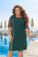 Однотонно прямое платье со вставками сетки по рукаву со стразами Размер: 50, 52, 54, 56 Арт: 8556