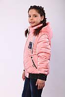 Детская куртка для девочек весенние 34-42 Розовый