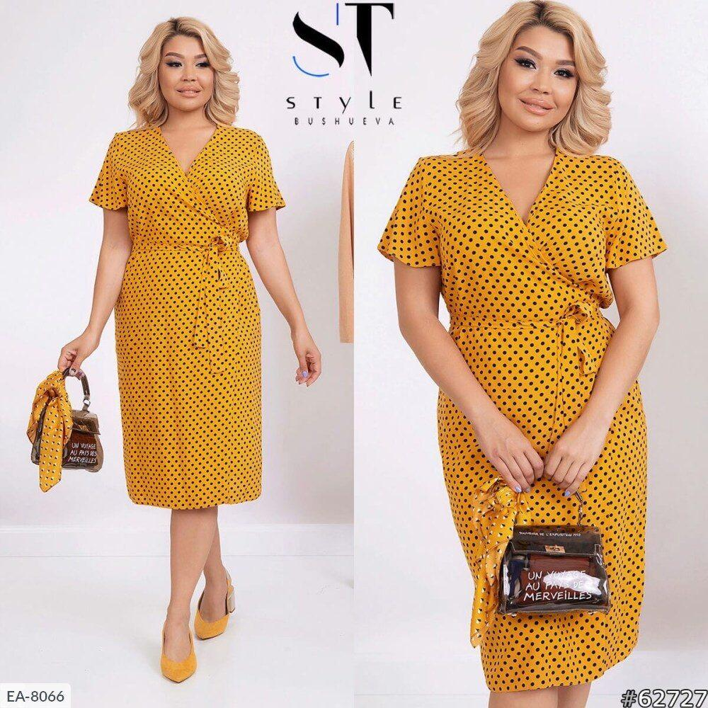 Стильное платье    (размеры 48-58) 0251-57