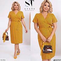 Стильное платье    (размеры 48-58) 0251-57, фото 1