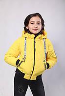 Детская куртка для девочек весенние 34-42 Желтый
