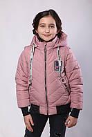 Детская куртка для девочек весенние 34-42 Пудра