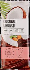 Протеиновый вафельный батончик О12 Кокос-Миндаль в Молочном Шоколаде (65 грамм)