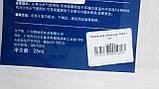 Маска для лица с интенсивным питанием 7369 1, фото 5
