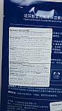Маска для лица с интенсивным питанием 7369 1, фото 3