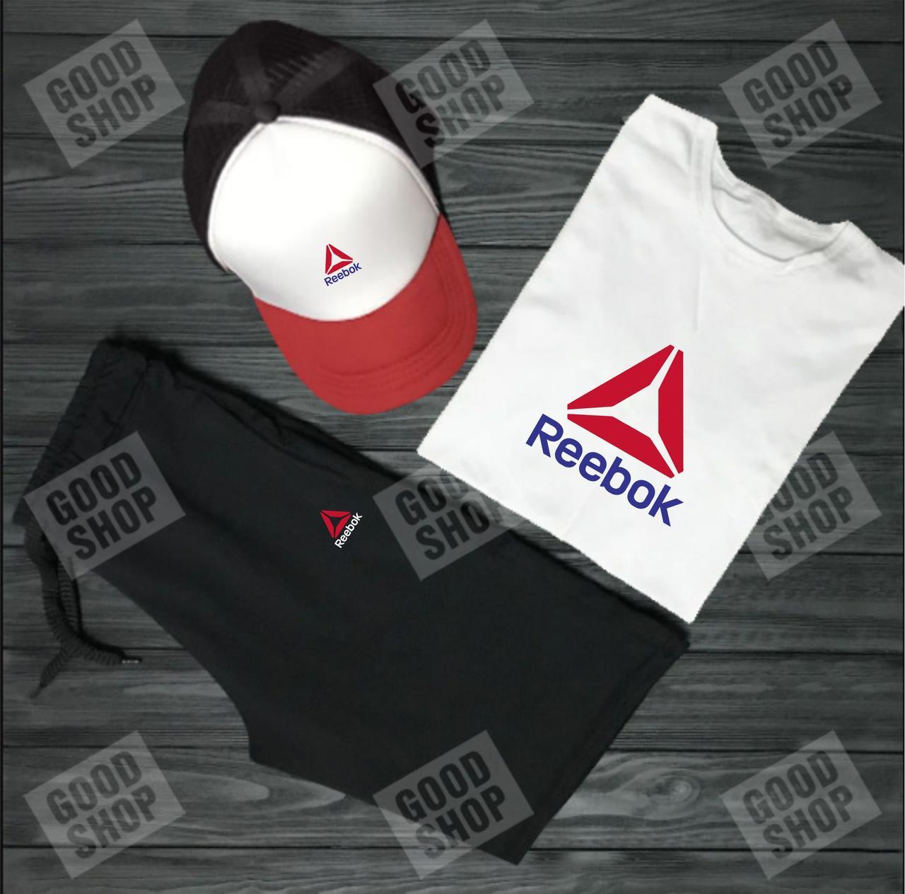 Мужской костюм тройка кепка футболка и шорты Рибок (Reebok), летний мужской костюм, копия