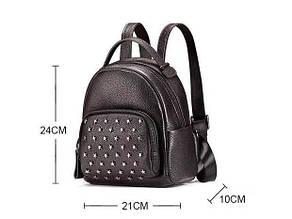 Небольшой рюкзак украшен звездами спереди / натуральная кожа (кт-2845) Черный