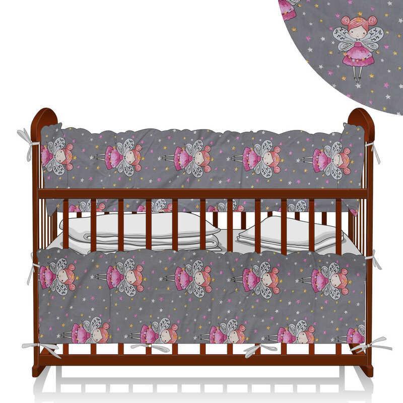 """Гр Защита в кроватку """"Принцесса фея"""" ЗД-4 30807 цвет серый - ТМ Беби-Текс"""