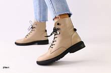 Женские зимние кожаные бежевые ботинки на шнурках 41