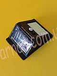Настенный уличный светильник Solar motion sensor Light солнечная батарея, датчик движения, фото 3