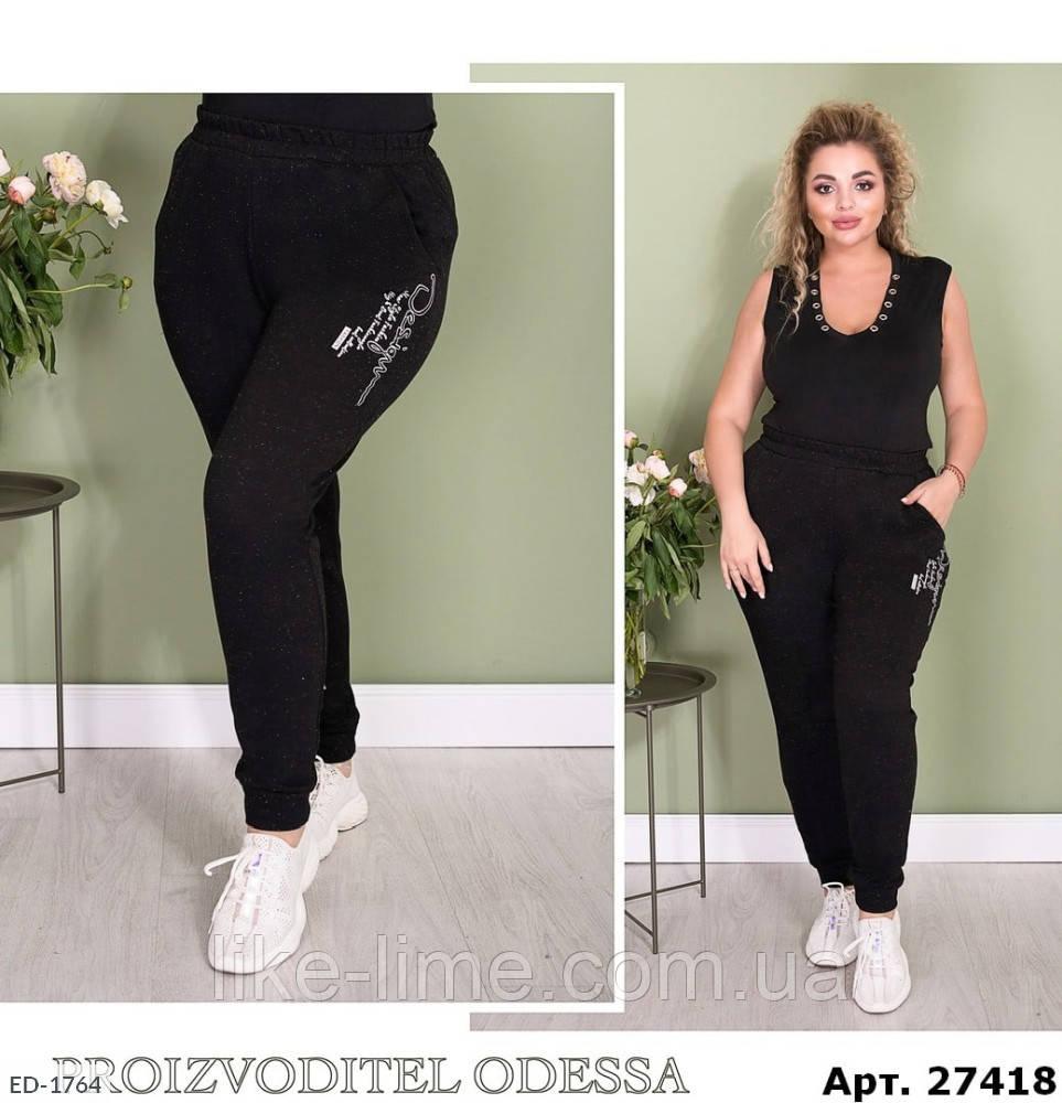 Спортивные штаны больших размеров женские