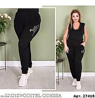 Спортивные штаны больших размеров женские, фото 1