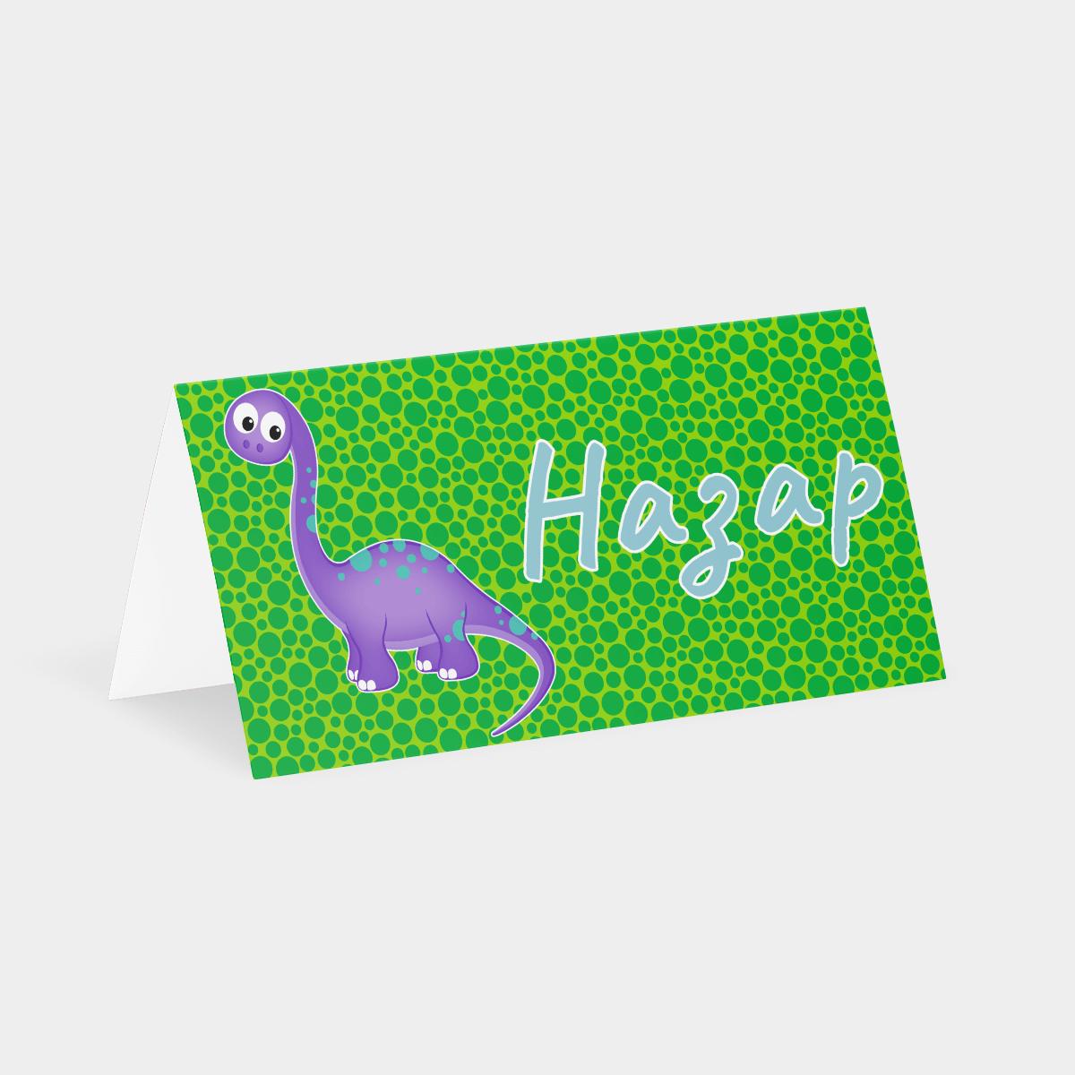 Карточка рассадки Динозавры