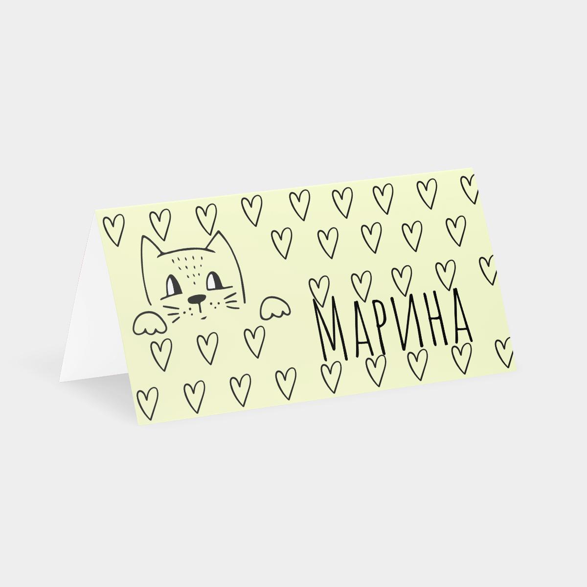 Карточка рассадки Котик
