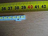 LED линейка подсветка 2011SVS32_4K_V1_1CH_PV_LEFT58_1116, бу для телевизора UE32D4000NW, фото 6