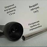 Кальяну Wookah 65 см повний комплект, фото 5