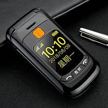Gzone F899 black. Touch dual screen. Flip