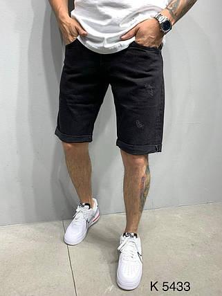 Мужские джинсовые шорты черные потертые с подворотом, фото 2