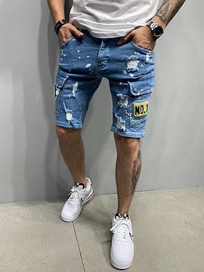 Чоловічі джинсові шорти синього кольору з потертостями, фото 2