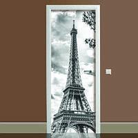 Виниловая наклейка на дверь черно-белая Эйфелева башня (полноцветная фотопечать пленка для двери) ламинированная двойная 650*2000 мм