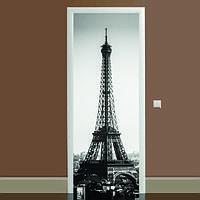 Виниловая наклейка на дверь черно-белая Эйфелева башня 01 (полноцветная фотопечать пленка для двери) ламинированная двойная 650*2000 мм