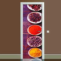 Виниловая наклейка на дверь Специи (полноцветная фотопечать пленка для двери) ламинированная двойная 650*2000 мм
