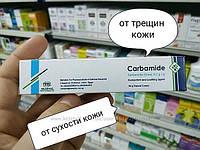 Carbamide-для сухой кожи пят.от трещин.натоптышей Египет